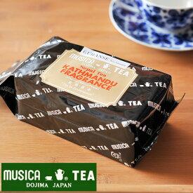 MUSICA TEA ムジカティー カトマンズフレグランス 【ムジカ紅茶 紅茶 堂島 KATHMANDU FRAGRANCE】 <250g>【キャンセル・返品・交換不可】《 キッチンブランチ 》