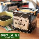 【当店おすすめ食材】MUSICA TEA/ムジカティー デラックスディンブラ 【ムジカ紅茶/堂島/DELUXE DUMBYLA】 《food》…