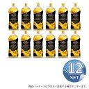 【箱入りセットでお買い得】ZUCCHI/ズッキ社 ひまわり油(オーリオ・ディ・ジラソーレ) 1L(PET) <12本セット> …