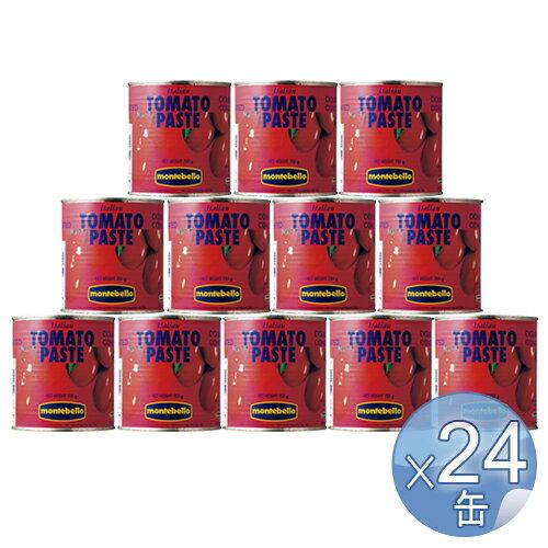 【箱入りセットでお買い得】MONTEBELLO/モンテベッロ トマトペースト 785g <24缶セット>( キッチンブランチ )