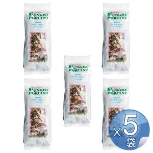 【箱入りセットでお買い得】MONTEBELLO/モンテベッロ フンギ・セッキ・ポルチーニ 200g<5袋セット> 【 ※ご注文後のキャンセル・返品・交換不可。 】