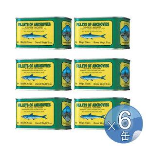 【箱入りセットでお買い得】Balistreri Girolamo/バリストレーリ・ジローラモ社 ヴァチカン アンチョビフィレ・オリーブオイル漬け・業務用 750g(固形量450g)<6缶セット> 【 ※ご注文後の