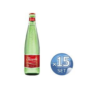 フェッラレッレ スパークリングウォーター 500ml<15本入り(瓶)> 【 ※ご注文後のキャンセル・返品・交換不可。 】