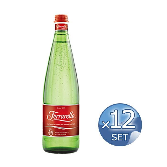 フェッラレッレ スパークリングウォーター 750ml<12本入り(瓶)>( キッチンブランチ )