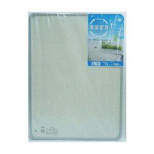 オーエ 組合セ風呂フタ 浴槽対応サイズ75×110cm L-11 2枚組
