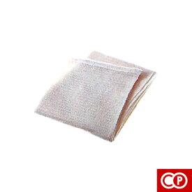 カジュアルプロダクト(CP)味わい食房 ふかしネット(BJ-AHN-626)( キッチンブランチ )