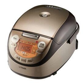 炊飯器 タイガー 3合 土鍋 IH ブラウン 炊きたて ミニ 炊飯 ジャー JKM-G550-T Tiger