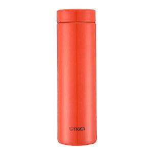 ステンレスミニボトル サハラマグ 0.5L MMZ-A501