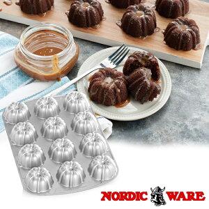 ノルディックウェアー ブラウニーパン No.52824(No.52824) 【 NORDIC WARE Bundt Brownie Pan ノルディックウエア ケーキ型 】( キッチンブランチ )
