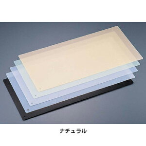 カラーカッティングシート(10枚入) CC-630 600×300×H1mm (CC-630) <600×300×H1mm><ナチュラル>( キッチンブランチ )