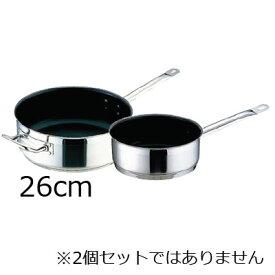 TKG PRO(プロ)エクスカリバー 片手浅型鍋 (蓋無) 26cm( キッチンブランチ )