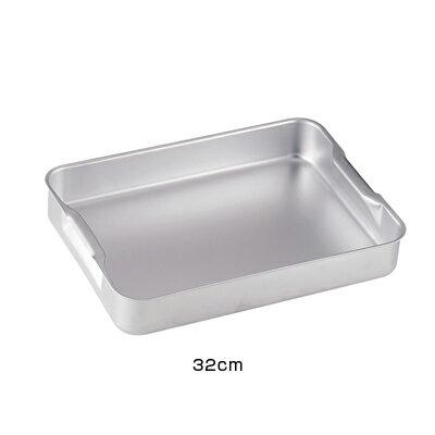 TKG アルミローストパン 32cm <32cm>( キッチンブランチ )