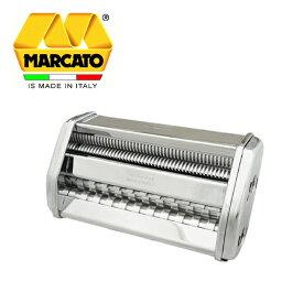 MARCATO社 アトラスパスタマシーン ATL-150 部品 標準刃 (1.5/6.5mm)( キッチンブランチ )