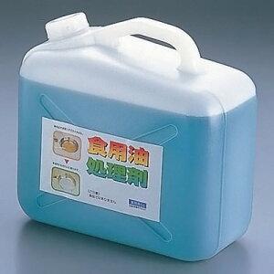天ぷら油処理剤 油コックさん 5L (計量カップ付)( キッチンブランチ )