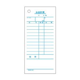 セット伝票 お会計票 単式 (2000枚入) 2007NE 70×150mm( キッチンブランチ )