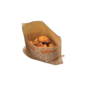 ラミパックガゼット袋(100枚入) 0560881 デリシャス 210×170/110×30mm( キッチンブランチ )