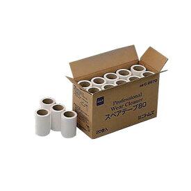 ニトムズ ウエアクリーナー80 スペアテープ(20巻入) C2970 幅80×全長290mm( キッチンブランチ )