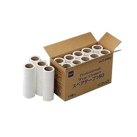 ニトムズ ウエアクリーナー160 スペアテープ(10巻入) C2960 幅160×全長290mm( キッチンブランチ )