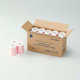 ニトムズ ウエアクリーナー クッション 80 スペアテープ(20巻入) C3362 幅80×全長290mm( キッチンブランチ )