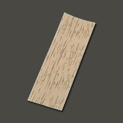 竹皮(紙)No.4(200枚入) 465×150mm( キッチンブランチ )