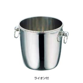 UK 18-8 菊渕 シャンパンクーラー B (ライオン付) 4.5L( キッチンブランチ )
