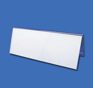 アクリル V型カード立て 特大 VCT-1E 200×77×70mm( キッチンブランチ )