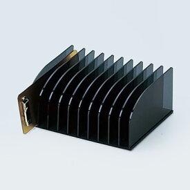えいむ アクリル 10 列ブック&ホルダー スタンド HC-3 205×155×H105mm( キッチンブランチ )
