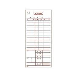 会計伝票ー2枚複写K607(50枚組×10冊入)85×185mm(キッチンブランチ)