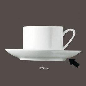 ローゼンタール ジェイド 10640-34636 コーヒーソーサー 15cm( キッチンブランチ )