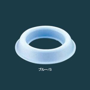 プチエイド 茶碗まくら HS-N5(S) 直径126×H25mm <ブルー>