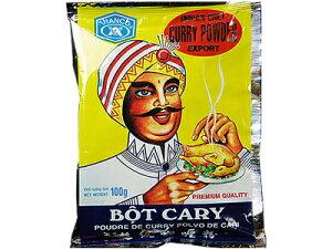 ベトナム カレー粉【輸入食品】