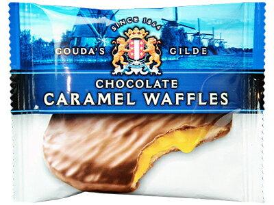 ゴウダズギルド チョコレートカラメルワッフル【プチギフト】【輸入食品】