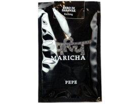 マリチャ ネロ ディ サラワク(サラワクの黒胡椒)【輸入食品】