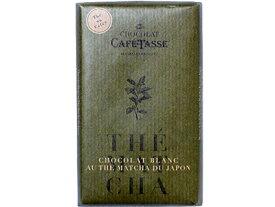 カフェタッセ 抹茶ホワイトチョコレート【プチギフト】【輸入食品】