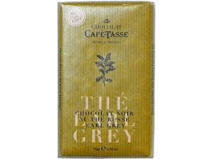 カフェタッセ 紅茶アールグレイビターチョコレート【プチギフト】【輸入食品】