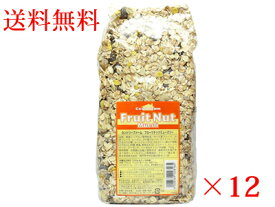 送料無料カントリーファーム フルーツナッツミューズリー 750g1ケース(12袋入り)1袋あたり515円【朝食】【輸入食品】