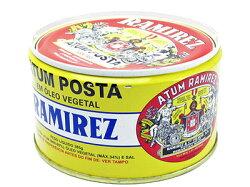 ラミレスポルトのツナ缶【輸入食品】