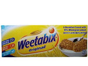 ウィータビックス ウィータビックス【朝食】【輸入食品】
