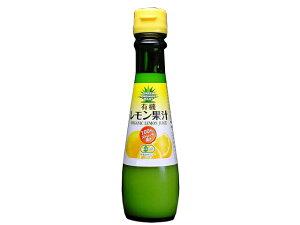 グリーンオーガニックマート 有機レモン果汁【輸入食品】