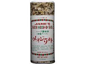 ジェーン クレイジーソルト 113g【輸入食品】