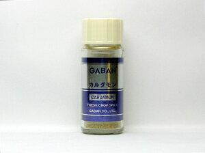 ギャバン カルダモン パウダー【輸入食品】