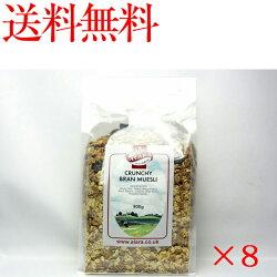 送料無料アララクランチブランミューズリー800g1ケース(8袋入り)1袋あたり773円【朝食】【輸入食品】