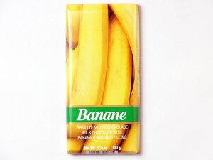 ワインリッヒ バナナ【プチギフト】【輸入食品】