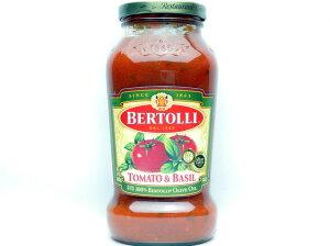 ベルトリー トマト&バジル【輸入食品】