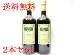 【送料無料】サルバーニョエキストラヴァージンオリーブオイル500ml2本セット
