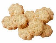 コペンハーゲンダニッシュミニクッキー【輸入食品】