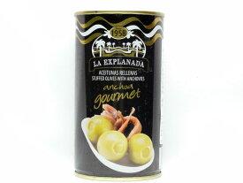 エクスプラナーダ アンチョビ入りオリーブ【輸入食品】