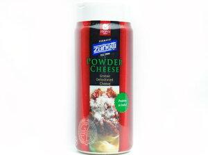 ザネッティ パルメザンチーズ 80g 粉チーズ パウダー【輸入食品】