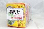 エーワンベトナムフォー5種類セット【輸入食品】