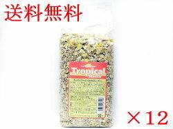 送料無料カントリーファームトロピカルミューズリー750g1ケース(12袋入り)【朝食】【輸入食品】